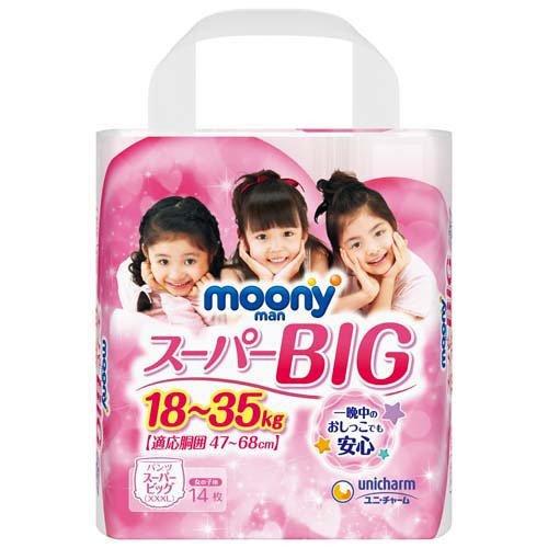 【送料無料】ム-ニ-マン ス-パ-ビッグ 女の子 14枚×6個入(1ケース)