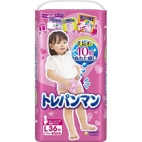 【送料無料】トレパンマン 女の子用 L 36P×4個入(1ケース)