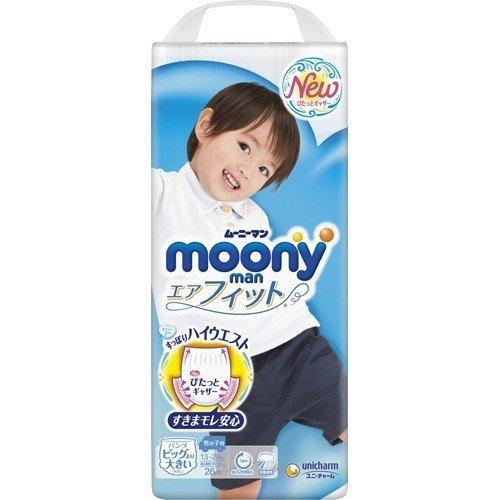 【送料無料】ム-ニ-マン男の子B大26枚×3個入(1ケース)