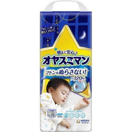 【送料無料】オヤスミマン 男の子 22P×3個入(1ケース)