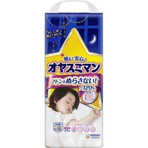 【送料無料】オヤスミマン 女の子 22P×3個入(1ケース)