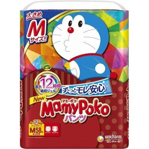 【送料無料】マミーポコパンツ M 58枚ドラえもん×3個入(1ケース)