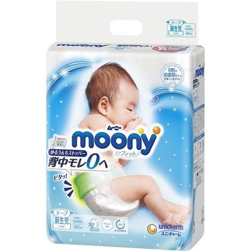 【送料無料】ム-ニ-エアフィット新生児90枚×3個入(1ケース)