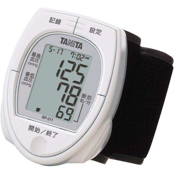 タニタ手首式血圧計BP-211