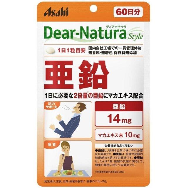 DNS 亜鉛60日 ¥500  60粒
