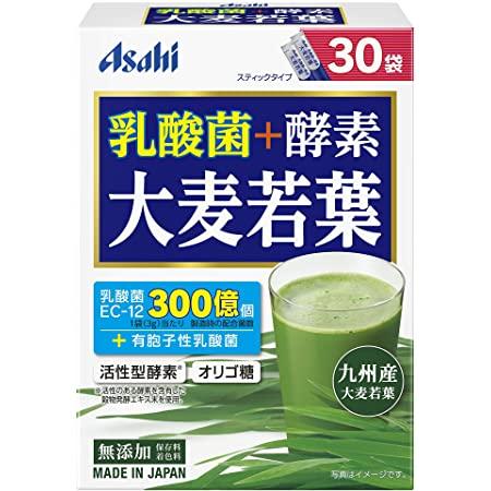 乳酸菌+酵素大麦若葉30袋 90g