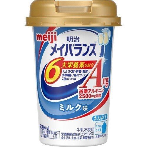 メイバランスArgMiniカップ ミルク味