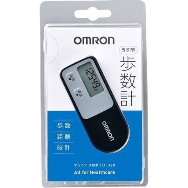 オムロン HJ-320-BK 歩数計