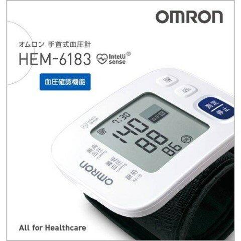 オムロン HEM-6183 手首式血圧計