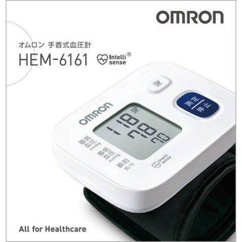 オムロン HEM-6161 手首式血圧計