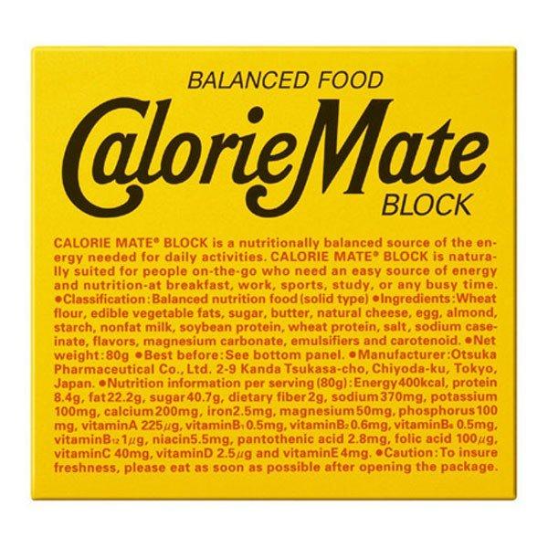 カロリーメイトブロック チーズ 4本入