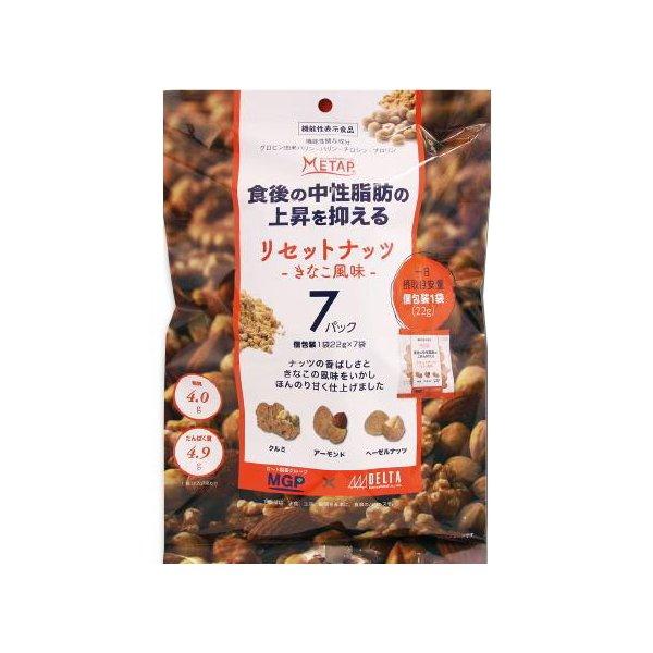リセットナッツ きなこ風味(7袋入) 154g