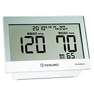 テルモ ES-W300 電子血圧計 上腕式