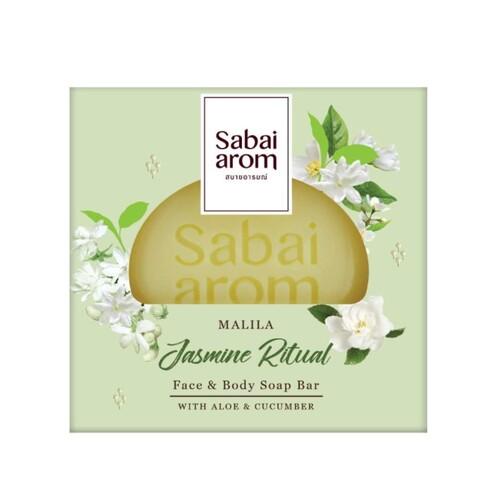 サバイアロム(Sabai-arom) マリラー ジャスミン リチュアル フェイス&ボディソープバー (石鹸) 100g