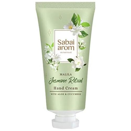 サバイアロム(Sabai-arom) マリラー ジャスミン リチュアル ハンドクリーム 30g