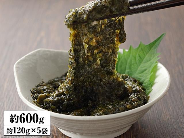 北海道函館前浜産 ねばり三海藻 約600g(約120g×5袋)