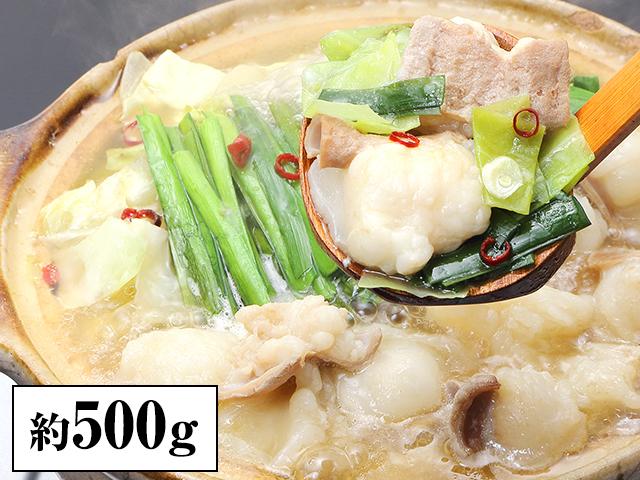 黒毛和牛大トロもつ鍋セット 約500g (特製スープ付)