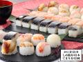 棒寿司・てまり寿司セット