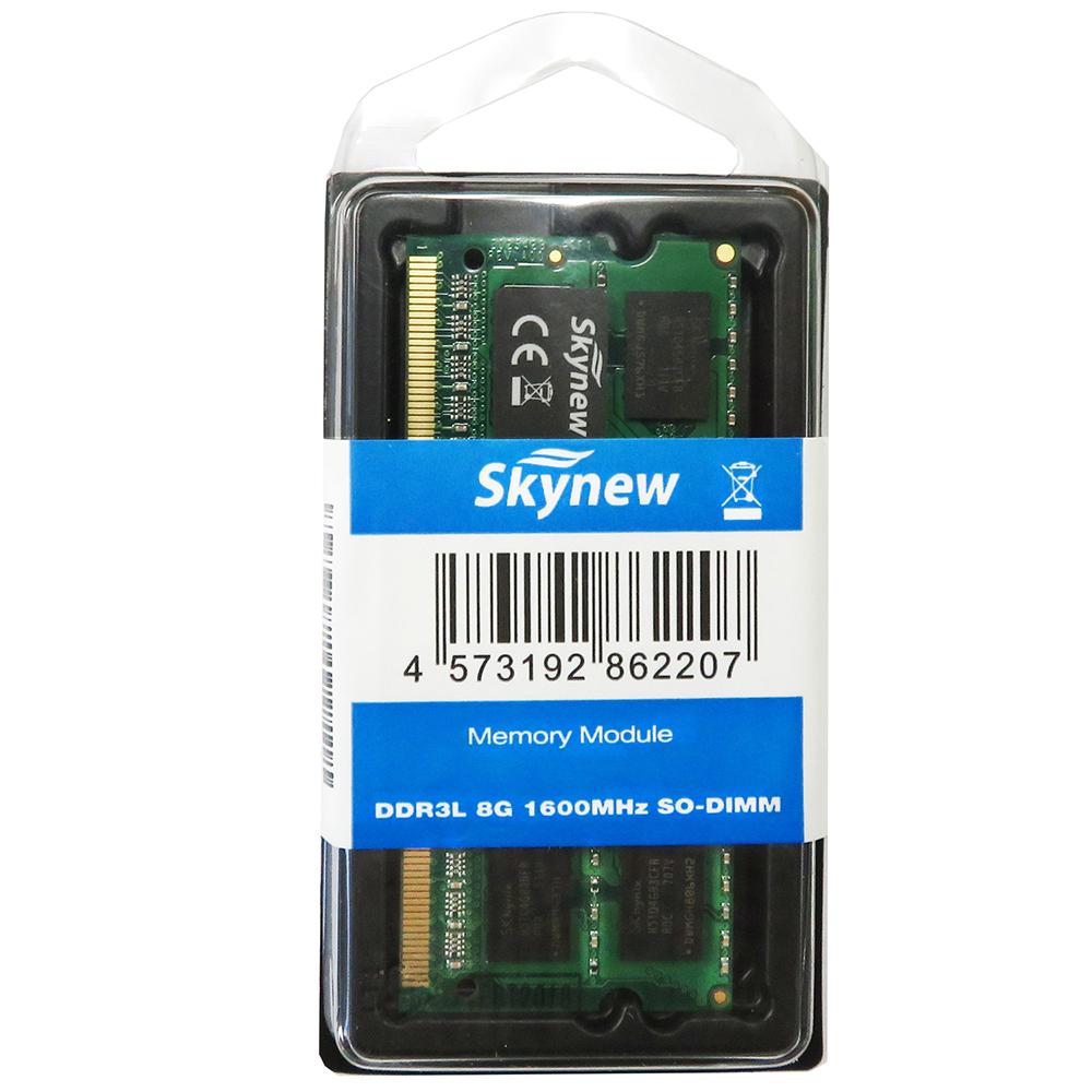 【送料無料】 skynew ノート、小型PC用メモリ 204pin SO-DIMM DDR3-1600 8GB メモリー 1枚 新品