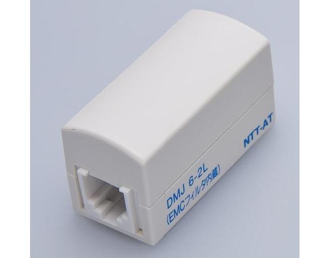 八光電機製作所 ≪6極2芯≫ EMCノイズフィルタ内蔵(AM放送波等) モジュラー中継コネクタ DMJ6-2L