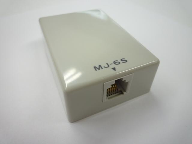 八光電機製作所 ≪6極6芯≫ モジュラーローゼット 1口 MJ-6S