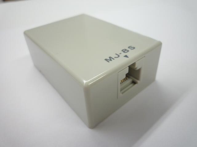 八光電機製作所 ≪8極8芯≫ モジュラーローゼット 1口 MJ-8S