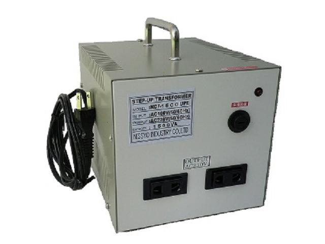 アップトランス/出力容量1500W/230V(220V,240V)の海外電化製品を日本で使用するためのトランス NDF-1500UPE