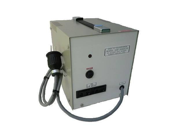 アップトランス/出力容量2000W/230V(220V,240V)の海外電化製品を日本で使用するためのトランス NDF-2000UPE