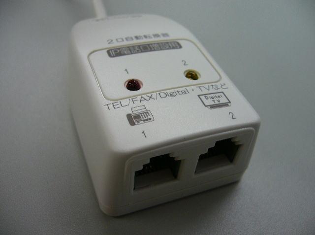 【自動転換器】 ナカ電子 IP電話用2口自動転換器 NT-315