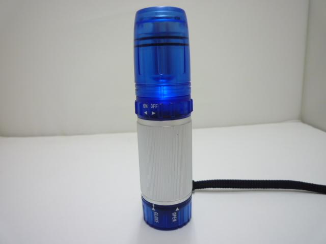LEDマルチカラーライト オーロラエンジェル SL-013