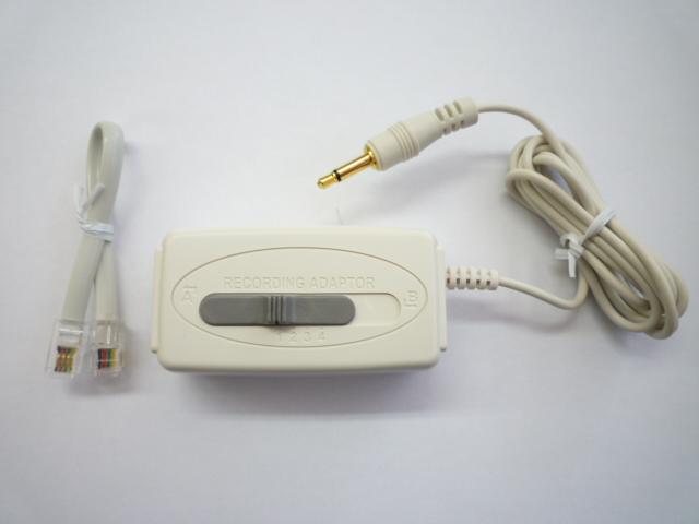 【回線から直接録音】 ナカ電子 固定電話(ハンドセット着脱式)用 録音アダプター ノイズ低減版 NT-130N
