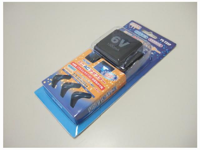 【全世界で使用可】 ミニAC-DCアダプター 【PS-T35P】