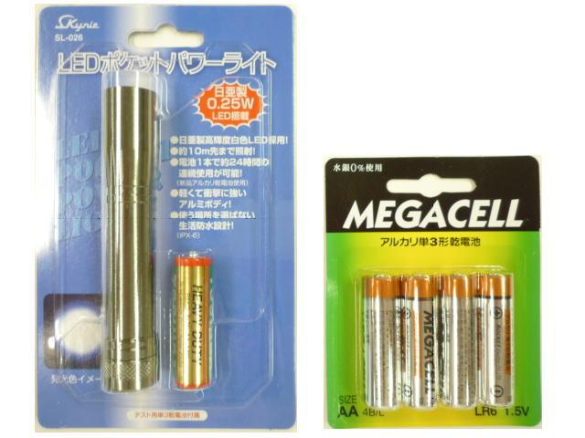 LEDポケットパワーライト SL-026 アルカリ単3乾電池4本付