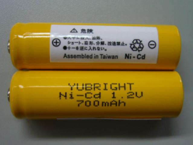 【送料無料 メール便選択時】 ニカド電池 単3形 1.2V 700mAh ≪ 4本パック ≫