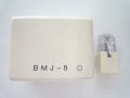 八光電機製作所 ≪8極8芯≫ 分岐用コネクタ(終端抵抗付プラグセット) BMJ-8P