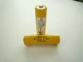 【送料無料 メール便選択時】 ニカド電池 単3形 1.2V 700mAh ≪ 2本パック ≫