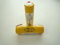 【送料無料 メール便選択時】 ニカド電池 単3形 タブ付 1.2V 1000mAh ≪ 2本パック ≫