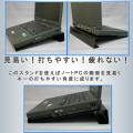 【送料無料】 ノートパソコン スタンド ≪ 角度固定 ≫ 国産 AME-NPC02