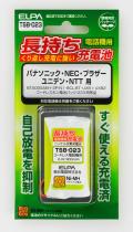 【送料無料 メール便選択時】 ELPA 電話機用 長持ち充電地 2.4V 900mAh TSB-023 パナソニック・NEC・ブラザー工業・ユニデン・NTT 用