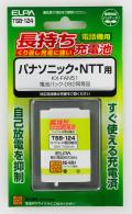 【送料無料 メール便選択時】 ELPA 電話機用 長持ち充電地 3.6V 700mAh TSB-124 パナソニック・NTT 用