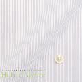 メンズパターンオーダーシャツ ハイブリッドセンサー 白地ライトパープルストライプ 【S71SKF349】