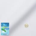 メンズパターンオーダーシャツ ICEKEEP ホワイトカルゼ 【S71SKFD74】