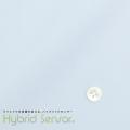 レディースパターンオーダーシャツ(ベーシック) ハイブリッドセンサー 制菌加工 ライトブルー無地 【S72SKFU82】