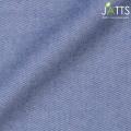 メンズサイズオーダージャッツ ジャケット ストレッチ素材 ネイビー 【S74SKJ357】