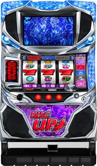 サミー パチスロ ディスクアップ/ZS 【パネル不問】【コイン不要機付き】