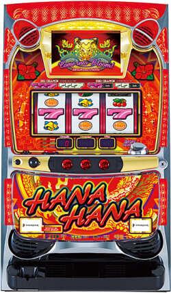 パイオニア ドラゴンハナハナ30実機 【コイン不要機付き】