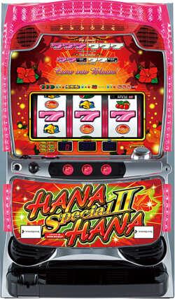 パイオニア スペシャルハナハナ2-30実機 【コイン不要機付き】
