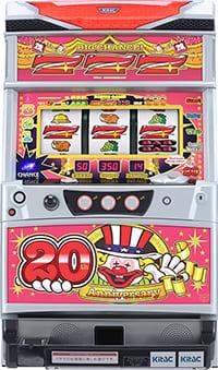 北電子 アイムジャグラーEX AnniversaryEdition実機 【コイン不要機付き】