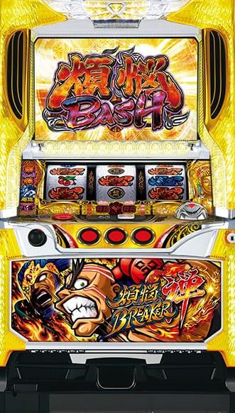 山佐 煩悩BREAKER(ブレイカー)禅実機 【コイン不要機付き】