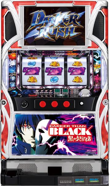 SNKプレイモア パチスロDARKER THAN BLACK(ダーカーザンブラック)黒の契約者実機 【コイン不要機付き】